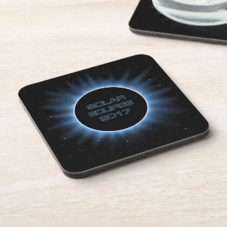 Solar Eclipse 2017 Coasters (set of 6)