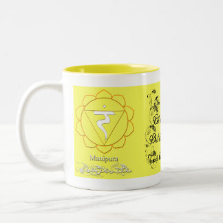 Solar Plexus Chakra Tea or Coffee Mug