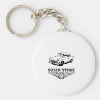 solid steel car white basic round button key ring