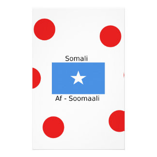 Somali Language And Somalia Flag Design Stationery