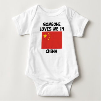 Someone In China Loves Me Baby Bodysuit