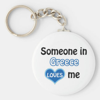 Someone in Greece Loves me Basic Round Button Key Ring