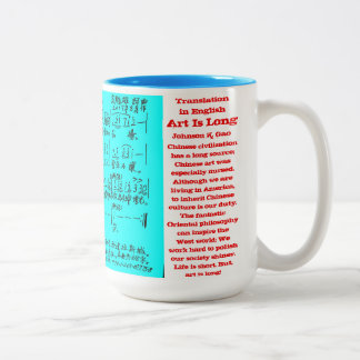 Song of Art Is Long Two-Tone Coffee Mug