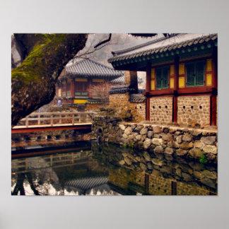 Songgwangsa Temple, South Korea, 11x14 Poster