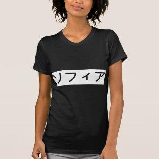 Sophia in Japanese T-Shirt