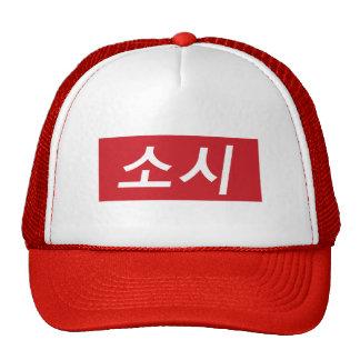Soshi Hat