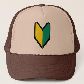 Soshinoya Hat