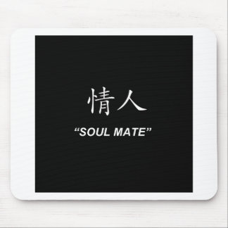 """Soul Mate"" Chinese design gifts and products Mouse Pad"