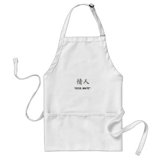 """""""Soul Mate"""" Chinese symbol gifts and products Apron"""