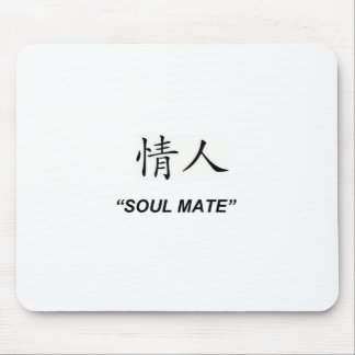 """Soul Mate"" Chinese symbol gifts and products Mousepad"