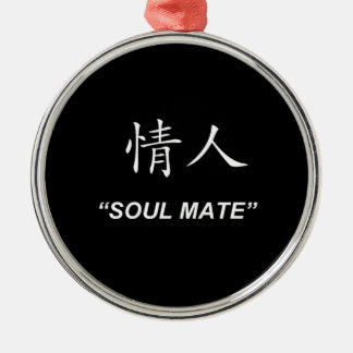 """""""Soul Mate"""" Chinese symbol gits and products Metal Ornament"""