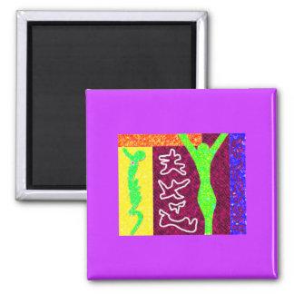 Soul ~ Modern Art ~ Magnet