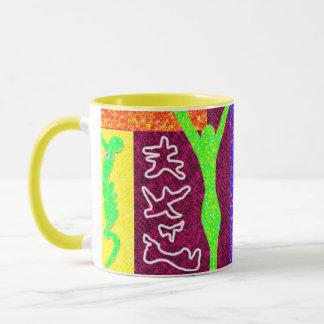 Soul ~ Modern Art ~ Mug