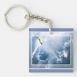 Sound of the Shofar- Key Chain