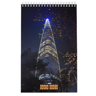 South Korea Calendar