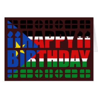 South Sudan Flag Birthday Card