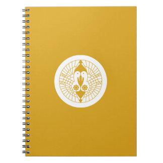 Southern crane notebook