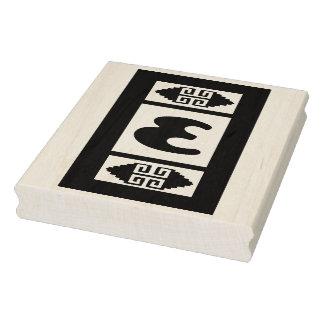 Southwest Aztec Number 3 Large Design Stamp Tool -