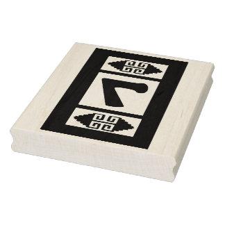 Southwest Aztec Number 7 Large Design Stamp Tool