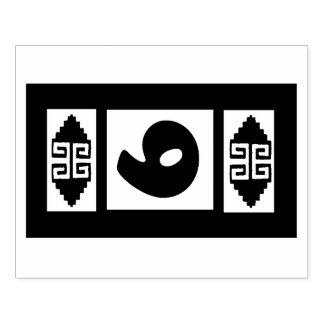 Southwest Aztec Number 9 Large Design Stamp Tool -