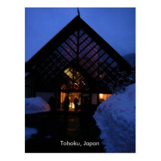 Souvenir Shop at Night/Greetings from Tohoku Japan Postcard