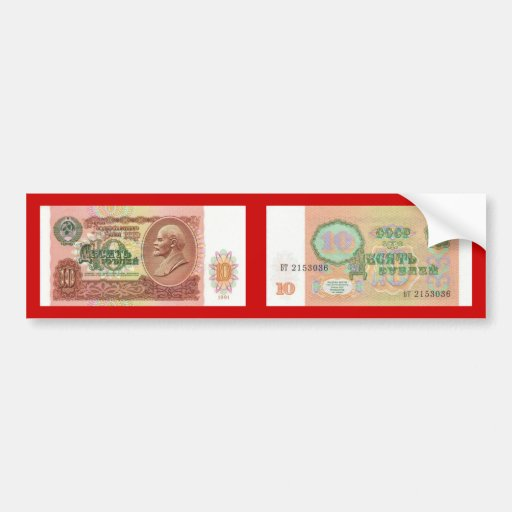 Soviet 10 Ruble Banknote Bumper Stickers