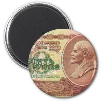 Soviet 10 Ruble Banknote Fridge Magnets