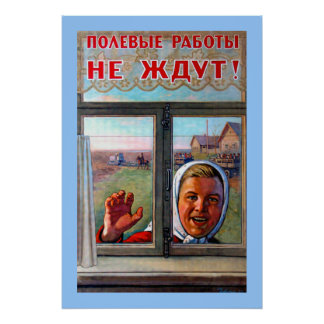 Soviet Agricultural Porpaganda Poster