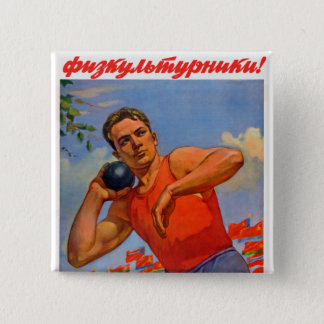 Soviet Athletic Propaganda 15 Cm Square Badge