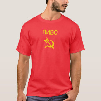 Soviet Brewer's Flag T-Shirt