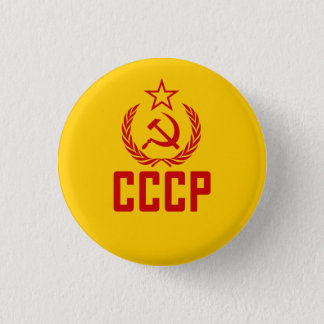 Soviet Crest And Sickle CCCP 3 Cm Round Badge