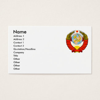 Soviet Emblem Business Card