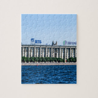 Soviet-era office building puzzle