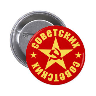 Soviet Hammer Sickle Star Emblem Pinback Button