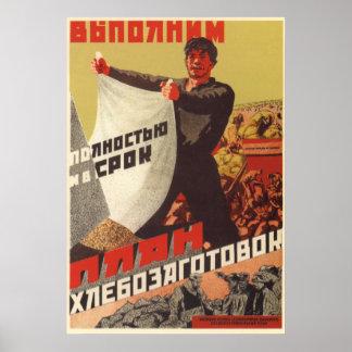 Soviet Kolkhoz propaganda poster 1930