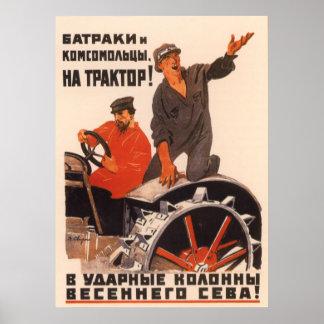 Soviet Kolkhoz propaganda poster 1931