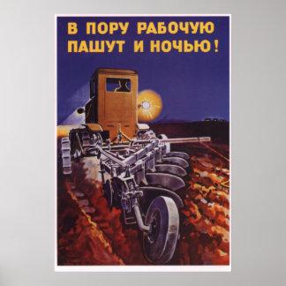 Soviet Kolkhoz propaganda poster 1947