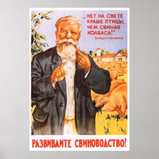 Soviet Kolkhoz propaganda poster 1955