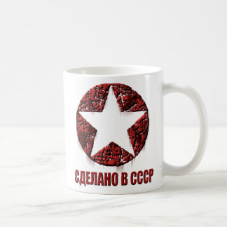 Soviet mug