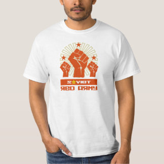 Soviet Red Army 3 Fists Shirts