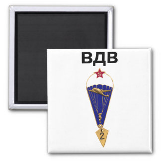 Soviet Russian Airborne Wings Square Magnet