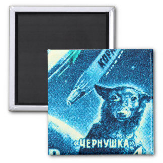 Soviet Space Dog Square Magnet