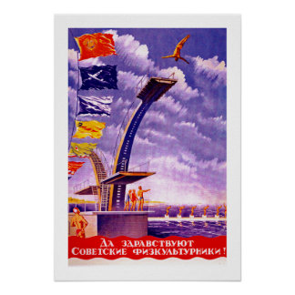 Soviet Sport Propaganda Poster