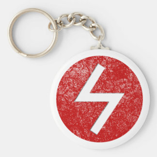 Sowilo Rune Key Ring