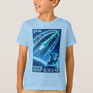 Soyuz 21 T-Shirt