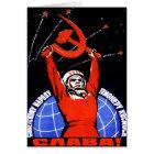 Space Glory Card