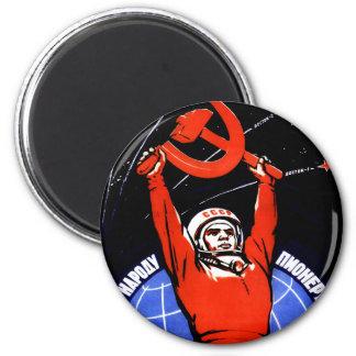 Space Glory 6 Cm Round Magnet
