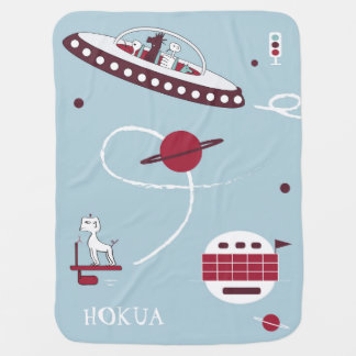 Spaceship & Aliens Baby Blanket