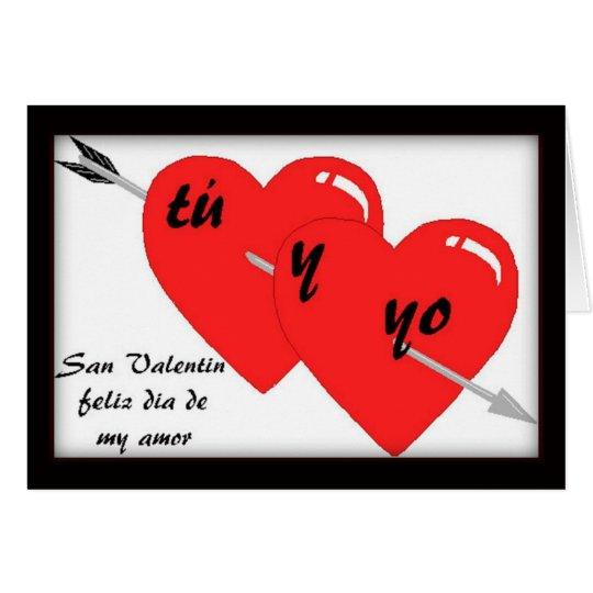 Spanish Valentine's Day Card