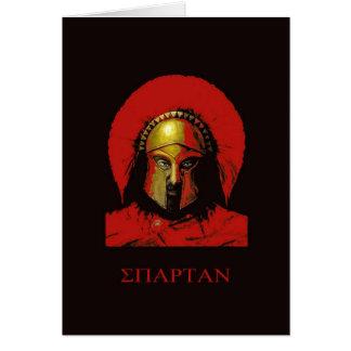 Spartan Card